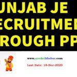 PPSC, Patiala Recruits 81 Junior Engineer (Civil) 04 JE Mechanical/ Electrical