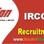 IRCON Recruitment for 42 posts of Managers – Last Date 29th January 2021