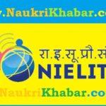 NIELIT, Chandigarh Recruits 73 Data Entry Operator, IT Analyst, Software Expert