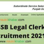 PSSSB, Govt. of Punjab Recruits 160 Clerk Legal