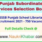 SSSB, Punjab Govt. Recruits 750 School Librarian