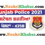 Punjab Police, Recruits 4358 Police Constable