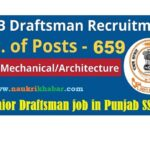 PSSSB, Punjab Govt. Recruits 659 Junior Draftsman (Civil, Mechanical, Architecture)