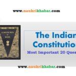 Indian Constitution – भारतीय संविधान – प्रश्नोत्तर