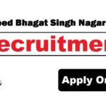 District and Session Court, SBS Nagar, Recruits 12 Peon, Process Server, Sweeper