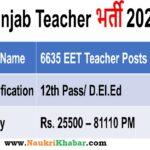 Education Recruitment Board, Recruits 6635 ETT Teachers